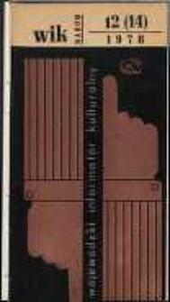 Wojewódzki Informator Kulturalny Radom, 1978, nr 12