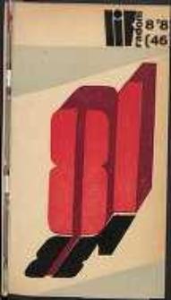 Wojewódzki Informator Kulturalny Radom, 1981, nr 8