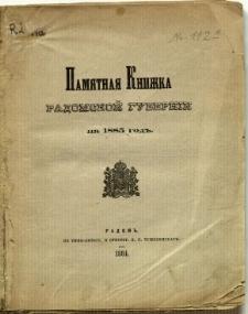 Pamjatnaja knižka Radomskoj guberni na 1885 god'