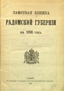 Pamjatnaja knižka Radomskoj guberni na 1898 god'