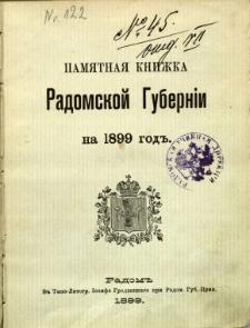 Pamjatnaja knižka Radomskoj guberni na 1899 god'