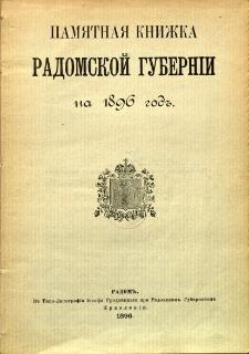 Pamjatnaja knižka Radomskoj guberni na 1896 god'