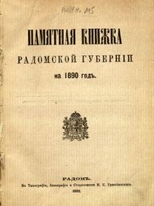 Pamjatnaja knižka Radomskoj guberni na 1890 god'