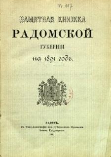 Pamjatnaja knižka Radomskoj guberni na 1891 god'