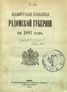 Pamjatnaja knižka Radomskoj guberni na 1893 god'
